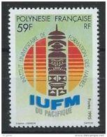 "Polynésie YT 472 "" I.U.F.M. "" 1995 Neuf** - French Polynesia"
