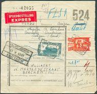 BELGIQUE CP 312 Et 322 Obl. Ferroviaire BERCHEM 1 Sur Colis Chemin De Fer En Exprès Vers La Brasserie CAMBRINUS à Ooigem - Bières