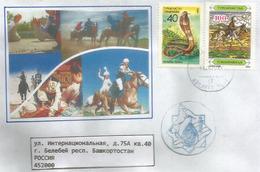 Le Cobra Du Turkmenistan, Lettre D'Ashkabat Adressée En Russie - Turkménistan