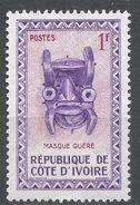 Ivory Coast 1960. Scott #172 (M) Mask Of Guéré Tribe, Tribu, Masque - Côte D'Ivoire (1960-...)