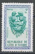 Ivory Coast 1960. Scott #173 (MNG) Mask Of Guéré Tribe * - Côte D'Ivoire (1960-...)