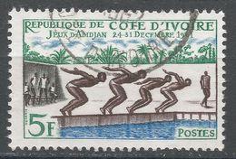 Ivory Coast 1961. Scott #193 (U) Batation, Swimming Race - Côte D'Ivoire (1960-...)