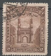 India Hyderabad 1931. Scott #41 (U) Char Minar - Hyderabad