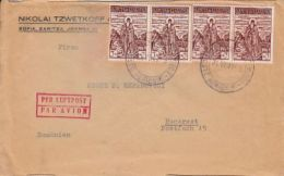 ST JOHN OF RILA, STAMPS ON COVER, 1941, BULGARIA - Briefe U. Dokumente