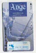 TK 25825 JAPAN - 110-014 - Japan