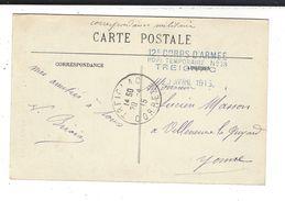 TREIGNAC Cachet 12è Corps D'Armée Hôpital Temporaire  N° 28 - Postmark Collection (Covers)