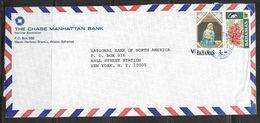 1977 Bahamas Bank Cover, Nassau, 9 Dec 1977, 3 Cent Christmas And 18c Poinciana Stamp - Bahamas (1973-...)