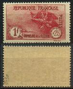 France N° 231 Neuf **  TTB Centré Signé Calves - Cote 285 Euros - 2ème Choix - Unused Stamps