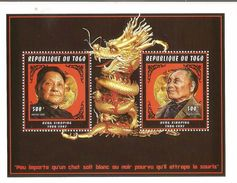 1997 Togolaise Togo China Premier Deng Xiaoping Souvenir Sheet MNH - Togo (1960-...)