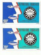 1985 Togolaise Togo Francophonie Cooperation Complete Set Of 2 MNH - Togo (1960-...)