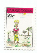1990 Togolaise Togo Children's Art Complete Set Of 1 MNH - Togo (1960-...)