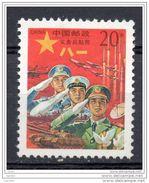 China Chine : (65) Timbre De Militaire M2 SG M3998** - Neufs
