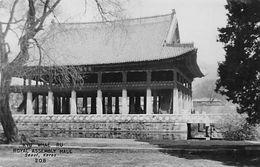 Corée - Korea - Royal Assembly Hall - Seoul - Kyu Whae Ru - Korea, South