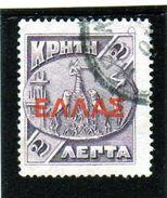 B - 1909 Creta - Hermes - Crete