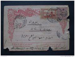 OTTOMAN 1917 POSTCARD OBLITERE DAMASCO TO BEIRUT - 1858-1921 Ottoman Empire