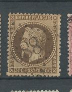 France 1863   30 Cent Deep Brown Good Used - 1863-1870 Napoleone III Con Gli Allori