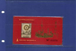 ##(003) - China  - Sightseeing And Souvenir Card Of Space Module The Oriental Pearl Tower  (gold Stamp ?) - Cina