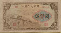 1953 10000 Yuan VF P-859 - China