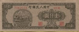 1948 1000 Yuan VF P-810 - Chine
