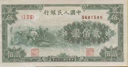 1949 200 Yuan VF P-839 SN#5681549 - China