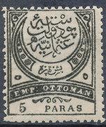 Stamp Turkey 5pa  Mint Lot#1 - 1858-1921 Ottoman Empire