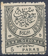Stamp Turkey 5pa  Mint Lot#2 - 1858-1921 Ottoman Empire