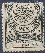 Stamp Turkey 5pa  Mint Lot#3 - 1858-1921 Ottoman Empire