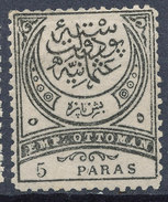 Stamp Turkey 5pa  Mint Lot#4 - 1858-1921 Empire Ottoman