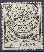 Stamp Turkey 5pa  Mint Lot#5 - 1858-1921 Empire Ottoman