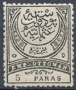 Stamp Turkey 5pa  Mint Lot#6 - 1858-1921 Empire Ottoman