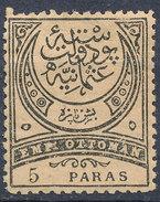 Stamp Turkey 5pa  Mint Lot#8 - Ongebruikt