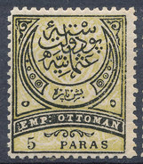 Stamp Turkey 5pa  Mint Lot#11 - Ongebruikt
