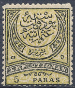 Stamp Turkey 5pa  Mint Lot#12 - 1858-1921 Empire Ottoman
