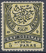 Stamp Turkey 5pa  Mint Lot#13 - 1858-1921 Empire Ottoman