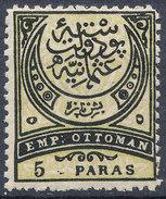 Stamp Turkey 5pa  Mint Lot#14 - Ongebruikt