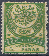 Stamp Turkey 1888 5pa  Mint Lot#15 - 1858-1921 Ottoman Empire