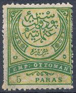 Stamp Turkey 1888 5pa  Mint Lot#16 - 1858-1921 Empire Ottoman