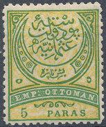 Stamp Turkey 1888 5pa  Mint Lot#17 - 1858-1921 Empire Ottoman