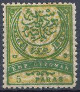 Stamp Turkey 1888 5pa  Mint Lot#19 - 1858-1921 Ottoman Empire