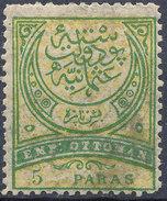 Stamp Turkey 1888 5pa  Mint Lot#21 - 1858-1921 Empire Ottoman