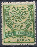 Stamp Turkey 1888 5pa  Mint Lot#22 - 1858-1921 Ottoman Empire