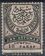 Stamp Turkey 10pa  Mint Lot#23 - Unused Stamps