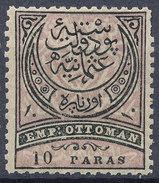 Stamp Turkey 1876 10pa  Mint Lot#24 - 1858-1921 Empire Ottoman