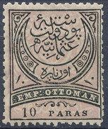 Stamp Turkey 1876 10pa  Mint Lot#26 - 1858-1921 Empire Ottoman