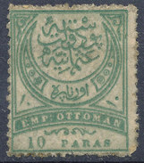 Stamp Turkey 1884 10pa  Mint Lot#27 - 1858-1921 Empire Ottoman