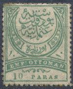 Stamp Turkey 1884 10pa  Mint Lot#28 - Ongebruikt