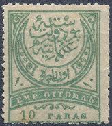 Stamp Turkey 1884 10pa  Mint Lot#29 - Ongebruikt