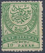 Stamp Turkey 1884 10pa  Mint Lot#30 - 1858-1921 Empire Ottoman