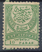 Stamp Turkey 1884 10pa  Mint Lot#31 - 1858-1921 Empire Ottoman