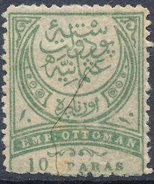 Stamp Turkey 1884 10pa  Mint Lot#32 - 1858-1921 Empire Ottoman